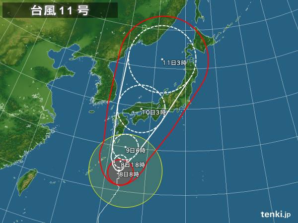 typhoon_1411_2014-08-08-08-00-00-large