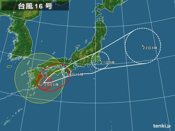 typhoon_1616_2016-09-20-05-00-00-large